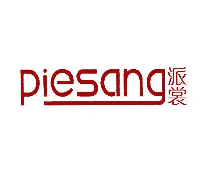 派裳-PIESANG