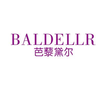 芭藜黛尔-BALDELLR