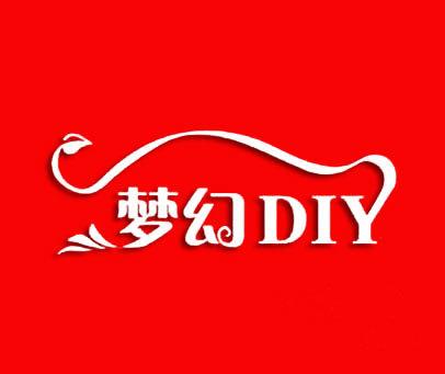 梦幻-DIY