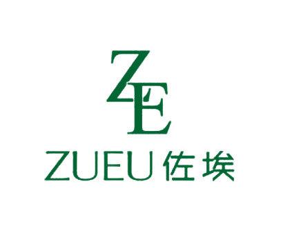 佐埃-ZEZUEU