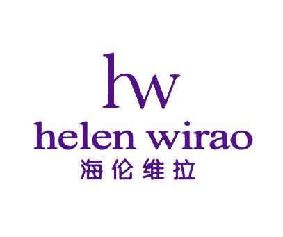 海伦维拉-HELENWIRAOHW