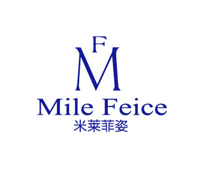 米莱菲姿-MILEFEICEMF