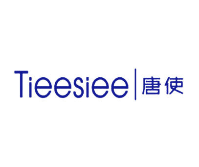 唐使-TIEESIEE