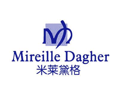 米莱黛格-MIREILLEDAGHER