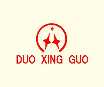 DUOXINGGUO