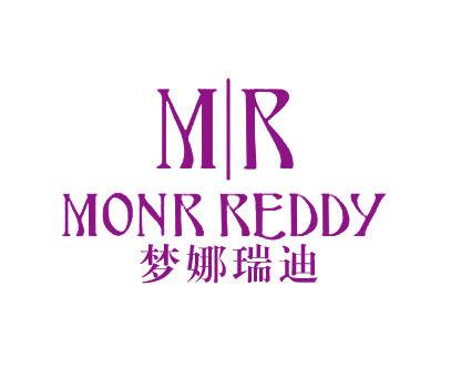 梦娜瑞迪-MRMONRREDDY