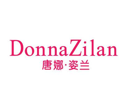 唐娜姿兰-DONNAZILAN
