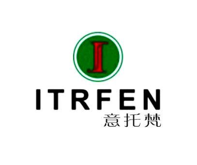 意托梵-ITRFENI