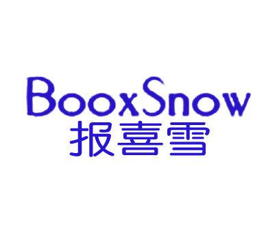 报喜雪-BOOXSNOW