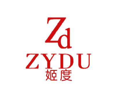 姬度-ZDZYDU