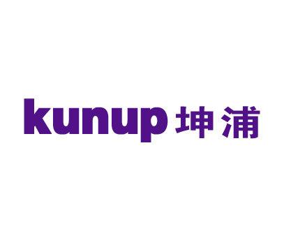 坤浦-KUNUP