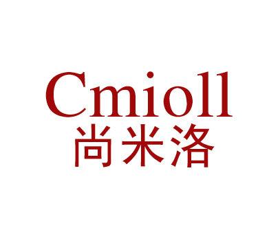 尚米洛-CMIOLL
