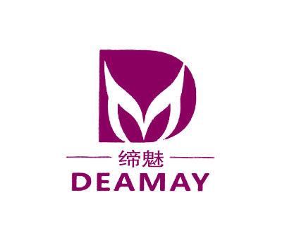缔魅-DEAMAYDM