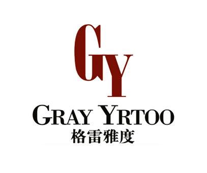 格雷雅度-GRAYYRTOO
