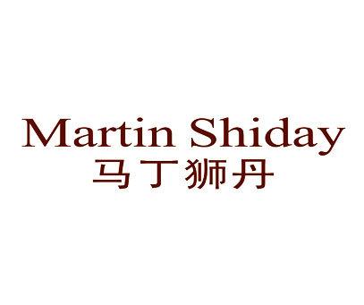 马丁狮丹-MARTINSHIDAY