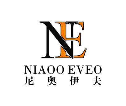 尼奥伊夫-NIAOOEVEONE