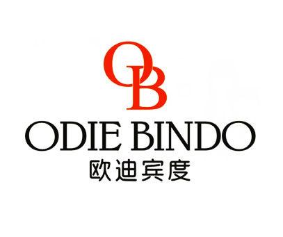 欧迪宾度-ODIEBINDOOB