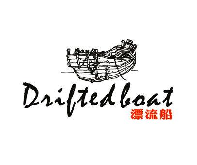 漂流船-DRIFTEDBOAT