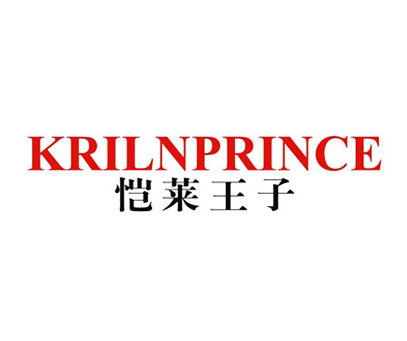恺莱王子-KRILNPRINCE