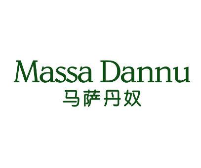 马萨丹奴-MASSADANNU
