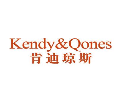 肯迪琼斯-KENDYQONES