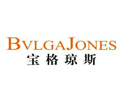 宝格琼斯-BVLGAJONES