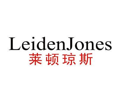 莱顿琼斯-LEIDENJONES