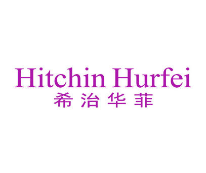 希治华菲-HITCHINHURFEI
