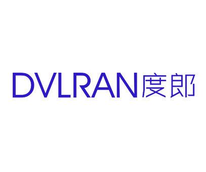 度郎-DVLRAN