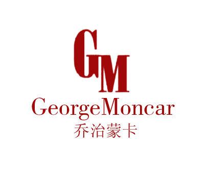 乔治蒙卡-GEORGEMONCARGM