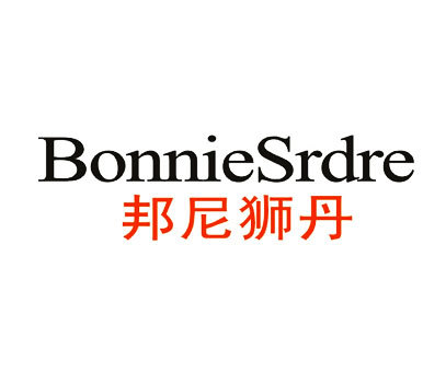邦尼狮丹-BONNIESRDRE