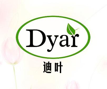 迪葉-DYAR