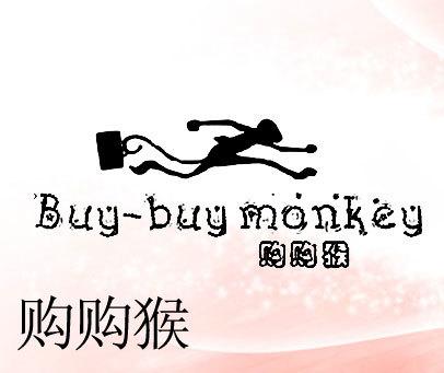 购购猴-BUG BUG MONKEY