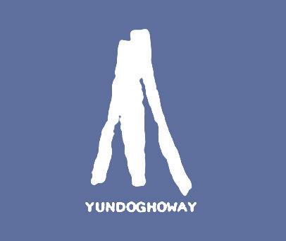 YUNDOGHOWAY