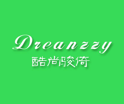 酷尚骏倚-DREANZZY