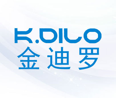 金迪罗-K.DILO