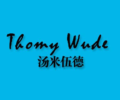 汤米伍德-THOMY WUDE