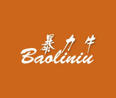 暴力牛-BAO LI NIU
