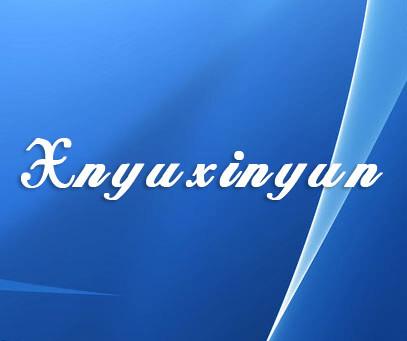 XNYUXINYUN