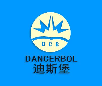 迪斯堡-DANCERBOL-DCB