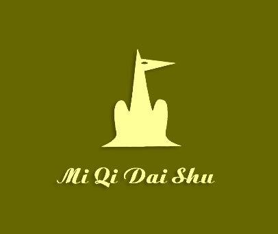 MI QI DAI SHU
