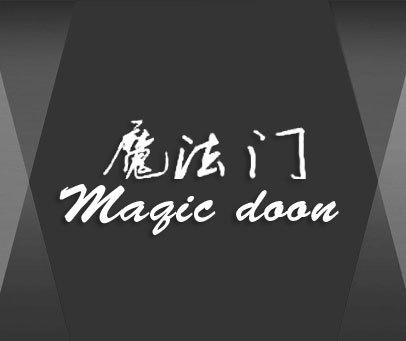 魔法门-MAGICDOOR