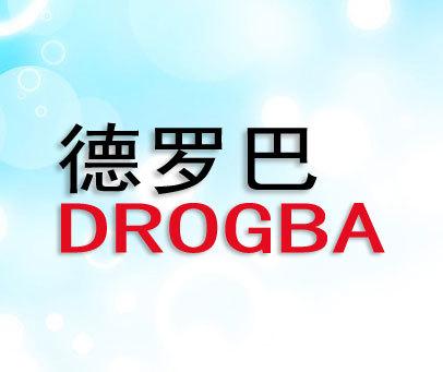 德罗巴-DROGBA