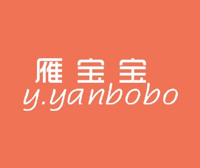 雁宝宝-Y-YANBOBO