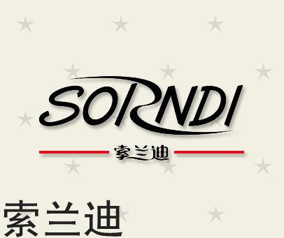 索兰迪-SORNDI