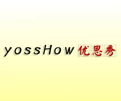 优思秀-YOSSHOW