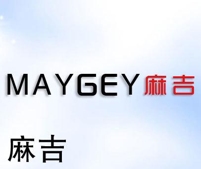 麻吉-MAYGEY