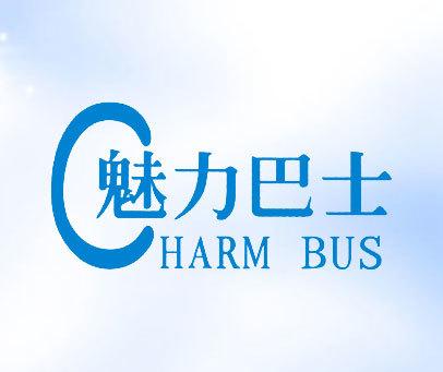 魅力巴士-CHARM BUS