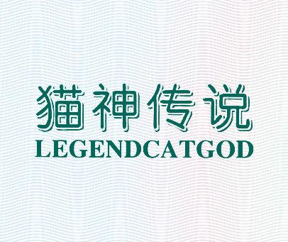 猫神传说-LEGENDCATGOD