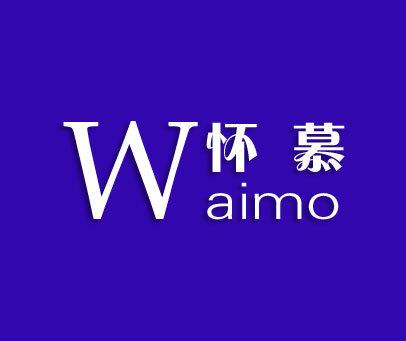 怀慕-WAIMO